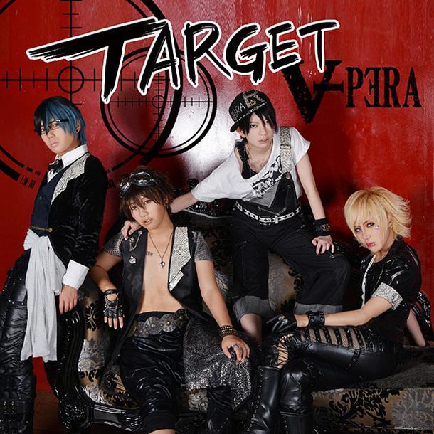 アルバム『TARGET』【初回限定盤】(CD+DVD)