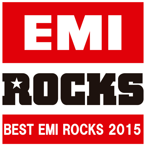 アルバム『BEST EMI ROCKS 2015』