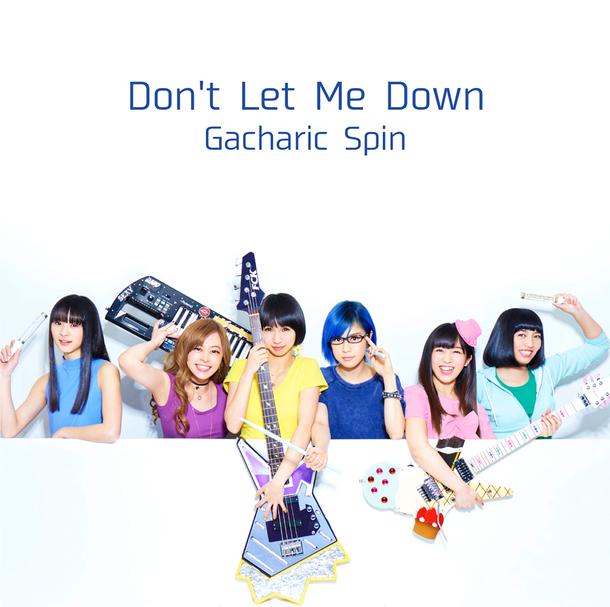 シングル「Don't Let Me Down」【通常盤】(CD Only)