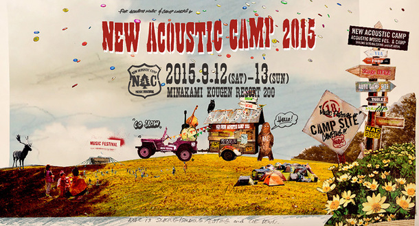 「New Acoustic Camp 2015」ロゴ