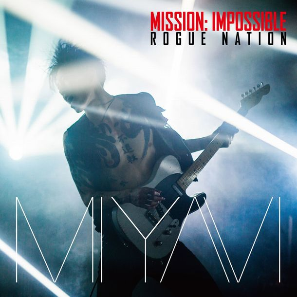 配信シングル「Mission: Impossible Theme」