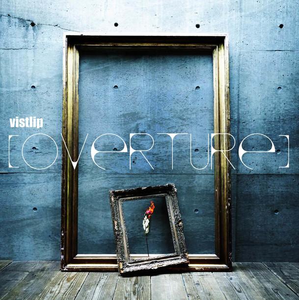 シングル「OVERTURE」【vister】(CD+DVD)