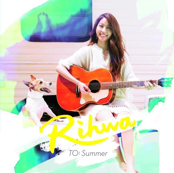 シングル「TO: Summer」【通常盤】(CD)