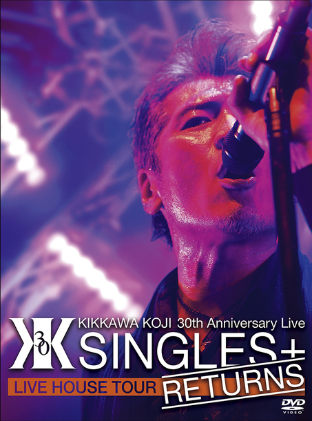 "DVD&Blu-ray『KIKKAWA KOJI 30th Anniversary Live ""SINGLES+ RETURNS""』"