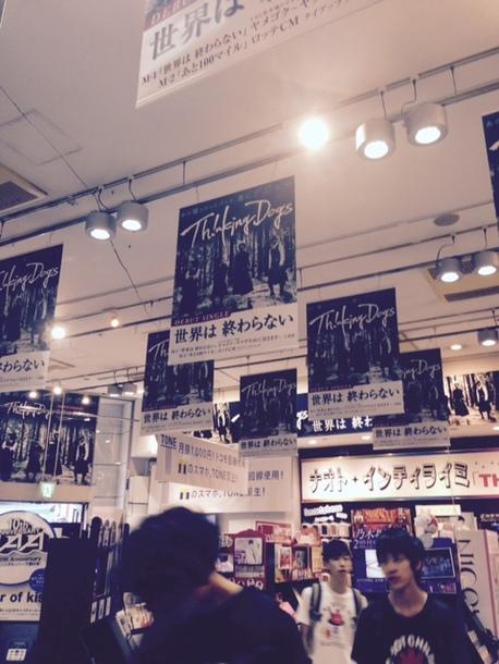 渋谷TSUTAYA店内