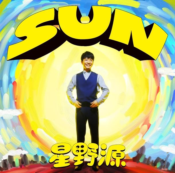 シングル「SUN」