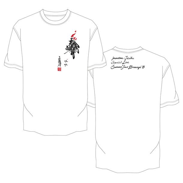 「10人Tシャツ企画」山口晃