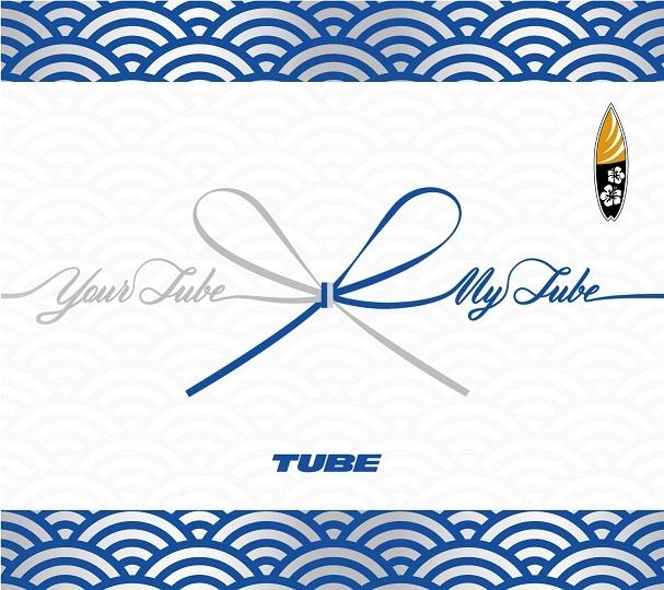 アルバム『Your TUBE + My TUBE』【初回生産限定盤B】(2CD+DVD)