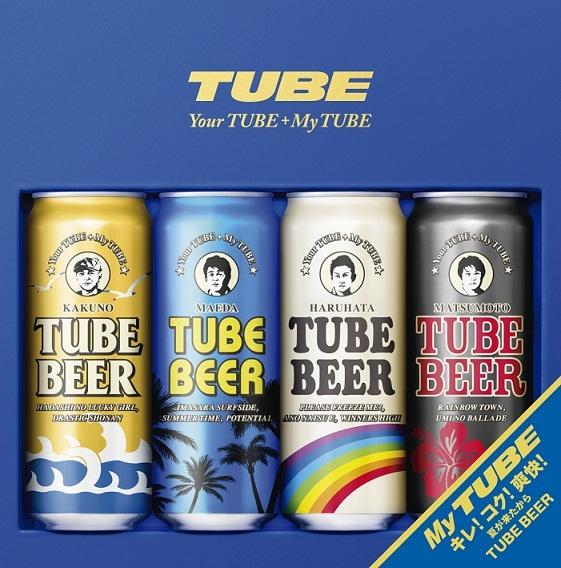 アルバム『Your TUBE + My TUBE』【通常盤】(2CD)
