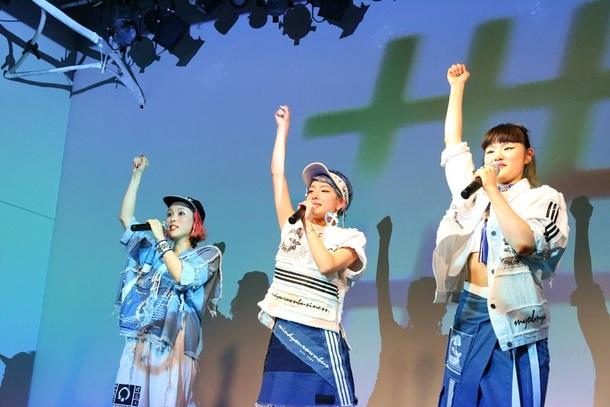 5月19日@渋谷 2.5D