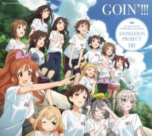 オリコンシングルランキングで初登場3位を獲得したシングル「THE IDOLM@STER CINDERELLA GIRLS ANIMATION PROJECT 08 GOIN'!!!」 (C)BNEI/PROJECT CINDERELLA