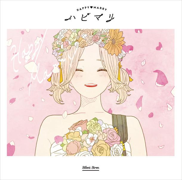 シングル「ハピマリ」【初回生産限定盤B】