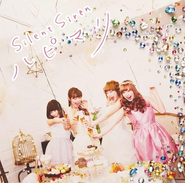シングル「ハピマリ」【初回生産限定盤A】(DVD付)