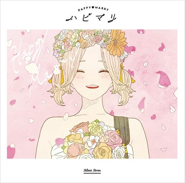 シングル「ハピマリ」【初回生産限定盤B】(特典ブックレット仕様)