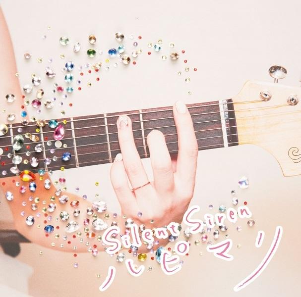 シングル「ハピマリ」【通常盤】(CD)