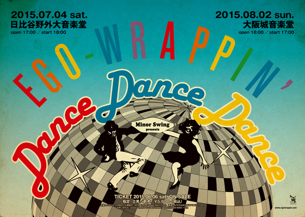 『EGO-WRAPPIN' AND THE GOSSIP OF JAXX 「Dance, Dance, Dance」』フライヤー