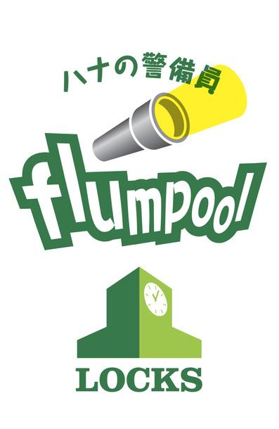 「flumpool LOCKS!」