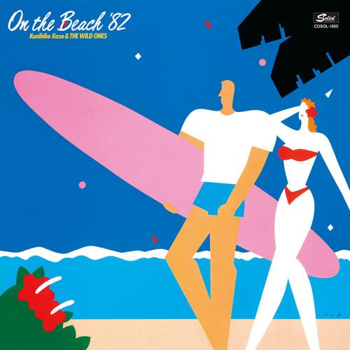 アルバム『オン・ザ・ビーチ'82』