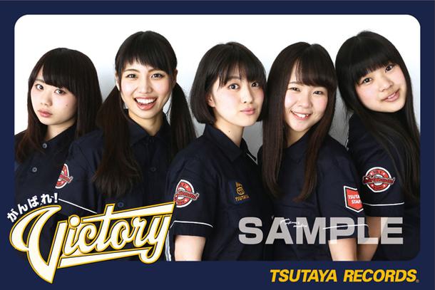 TSUTAYA オリジナル特典ポストカード