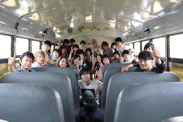 「BBQ in つま恋 〜僕らのビートを喰らえコラ!〜」バス車内