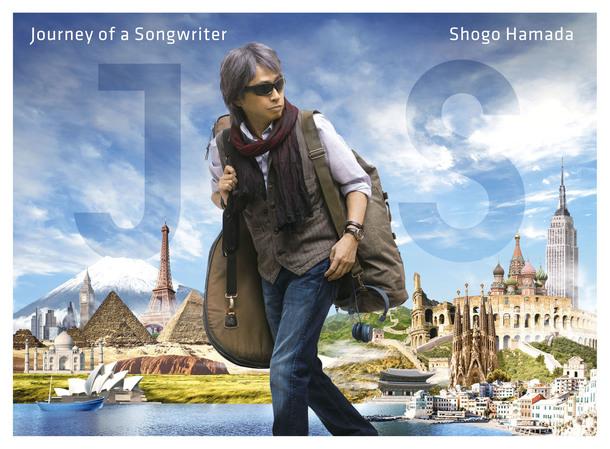 アルバム『Journey of a Songwriter ~ 旅するソングライター』【完全生産限定盤】