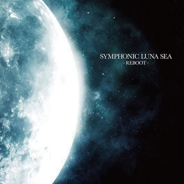 アルバム『SYMPHONIC LUNA SEA -REBOOT-』