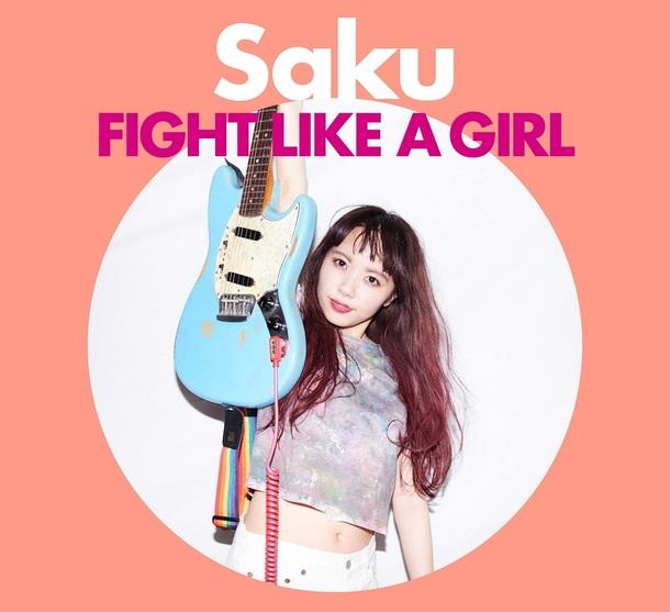 アルバム『FIGHT LIKE A GIRL』