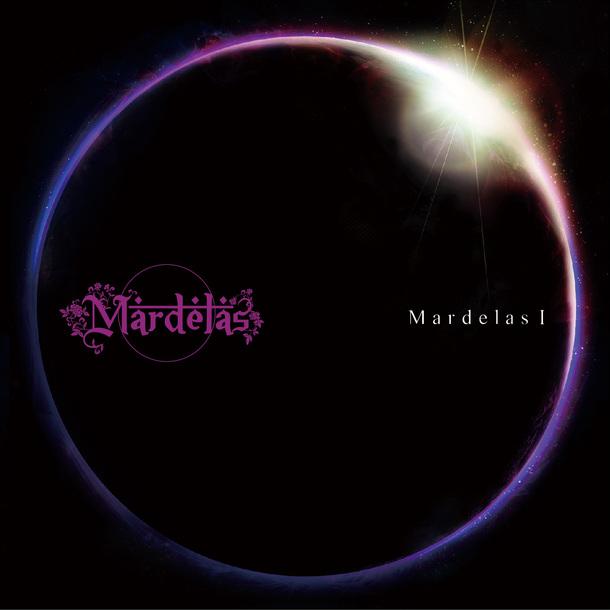 アルバム『Mardelas I』