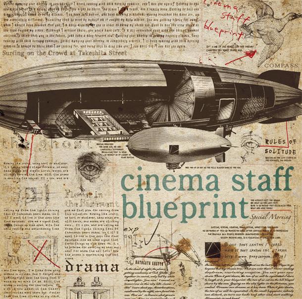 アルバム『blueprint』