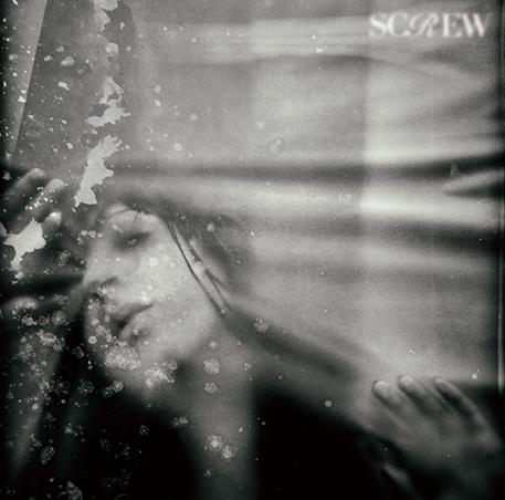 ミニアルバム『昏睡』【初回限定盤A】(CD+DVD)