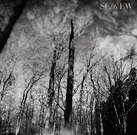 ミニアルバム『昏睡』【通常盤】(CD)