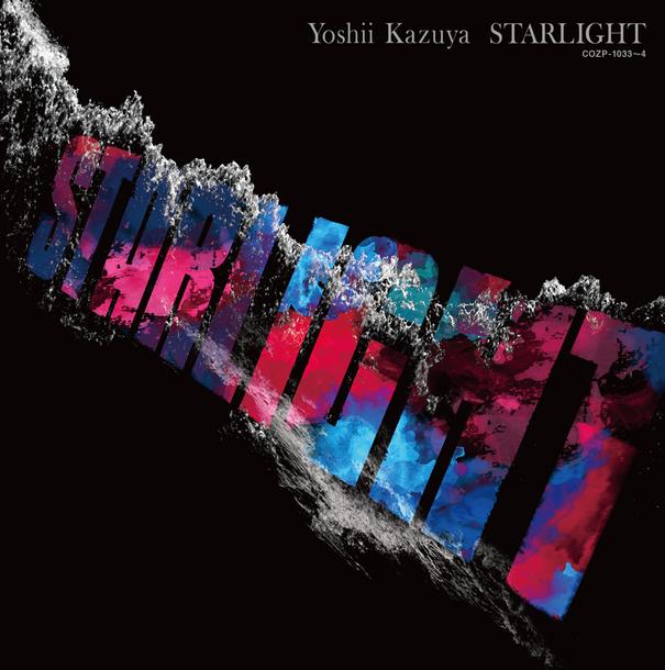 アルバム『STARLIGHT』