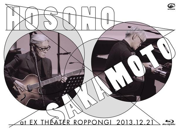 Blu-ray&DVD 『細野晴臣×坂本龍一 at EX THEATER ROPPONGI 2013.12.21』