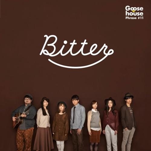 オリコン週間12位を記録した、Goose houseのアルバム『Bitter』