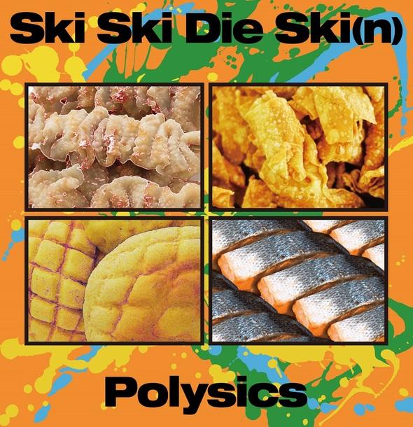 7. Ski Ski Die Ski(n)