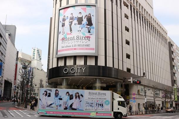 2月25日@マルイシティ渋谷