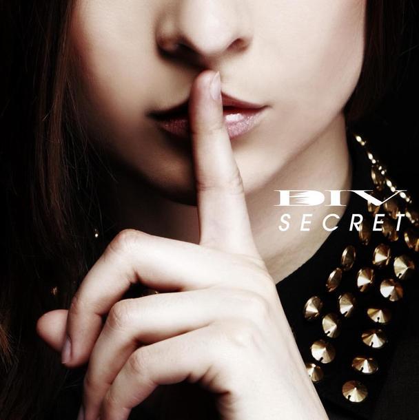 アルバム『SECRET』【通常盤】(CD)