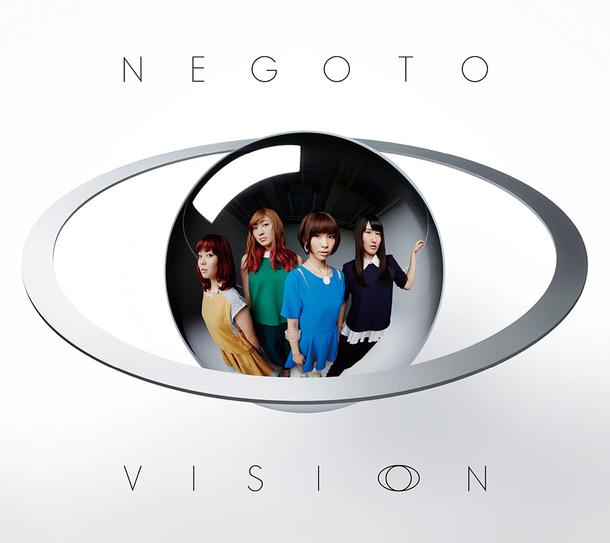 アルバム『VISION』【初回生産限定盤】(CD+DVD)