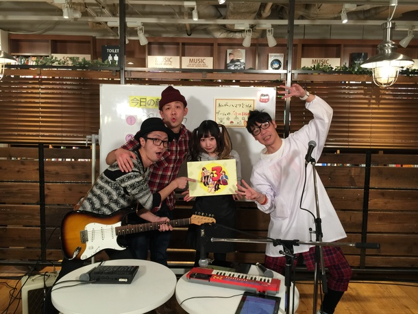 NOTTV3 音楽情報番組『MUSICにゅっと。』 日高央×AYAMO×後藤裕亮(THE STARBEMS)×高地広明(THE STARBEMS)