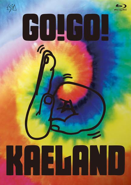 Blu-ray『KAELA presents GO!GO! KAELAND 2014 -10years anniversary-』【初回限定盤】