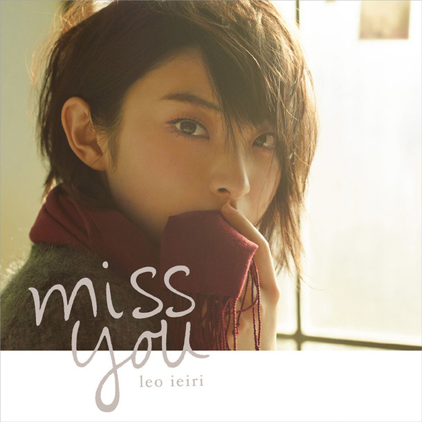 シングル「miss you」【初回限定盤】(CD+DVD / PhotoBook付)