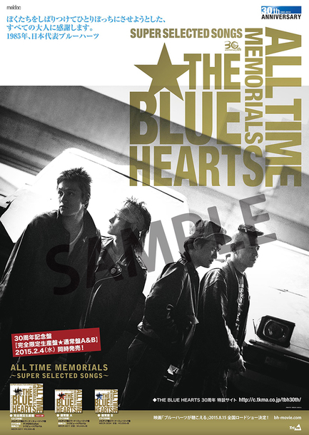 『THE BLUE HEARTS 30th ANNIVERSARY ALL TIME MEMORIALS ~SUPER SELECTED SONGS~』