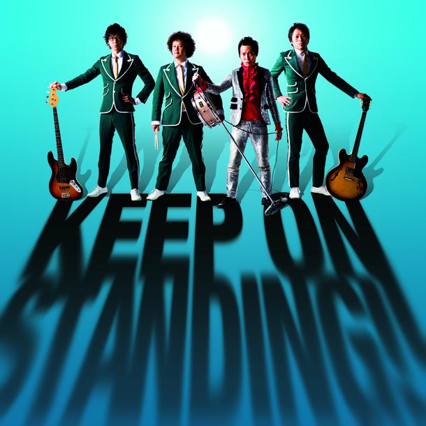 アルバム『KEEP ON STANDING!!』【初回限定盤】(CD+DVD)