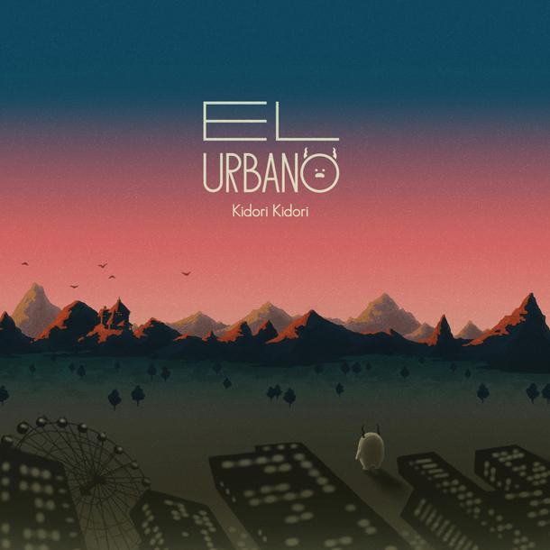 EP「El Urbano」
