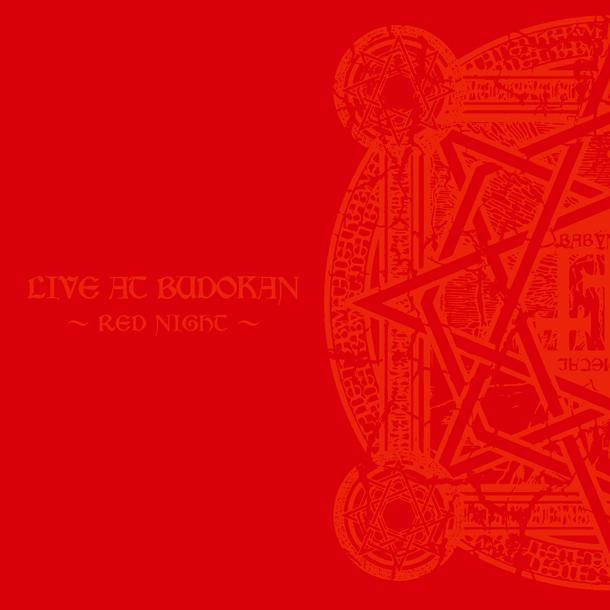 アルバム『LIVE AT BUDOKAN ~RED NIGHT~』