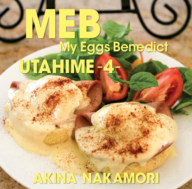 アルバム『歌姫4 -My Eggs Benedict-』