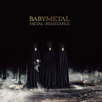 「KARATE」収録アルバム『METAL RESISTANCE』/BABYMETAL