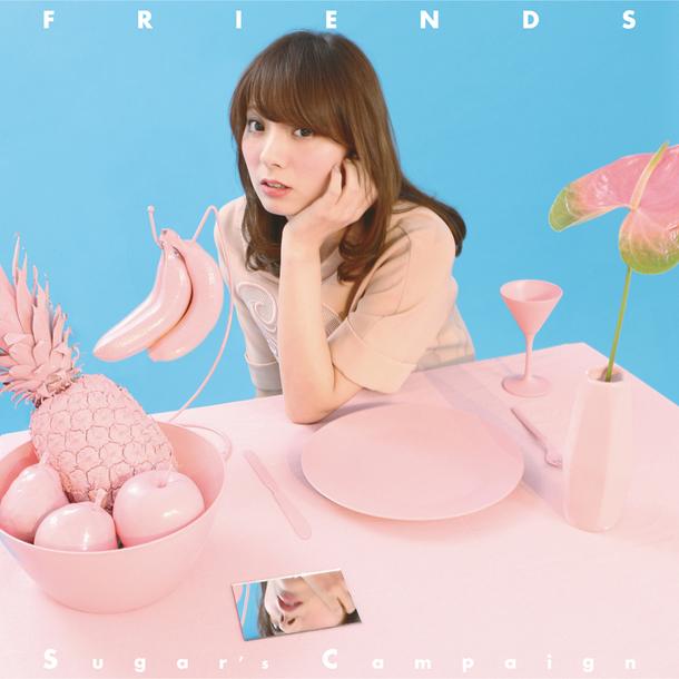 アルバム『FRIENDS』
