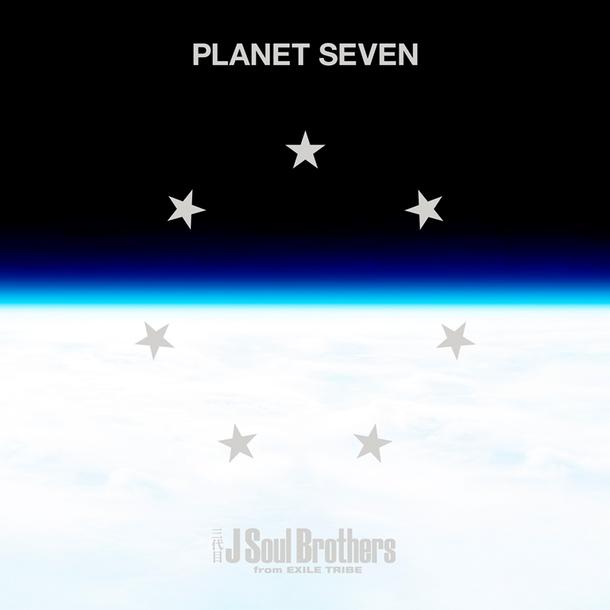 アルバム『PLANET SEVEN』