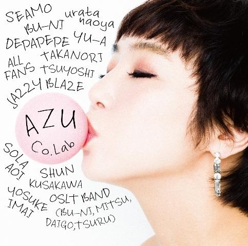 アルバム『Co.Lab』【通常盤】(CD)